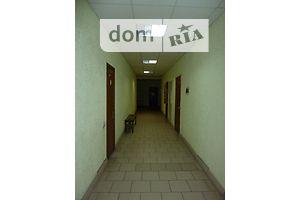 Куплю офисное помещение Сумской области