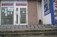 Объекты сферы услуг без посредников Запорожской области
