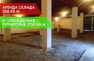 Сниму складские помещения долгосрочно в Сумской области
