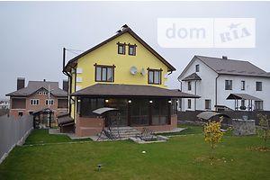 Недвижимость в Хмельницком без посредников
