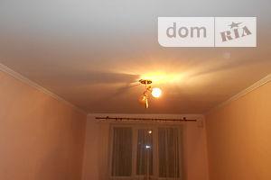 Недвижимость в Тернополе