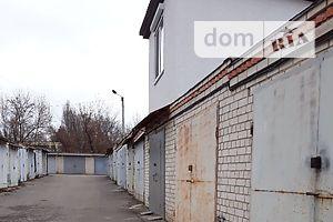 Бокс в гаражному комплексі без посередників Вінницької області