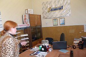 Куплю офисное помещение Донецкой области