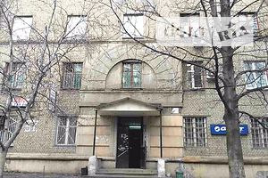 Продажа небольших офисов в Запорожской области