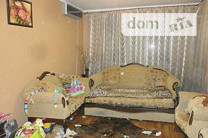 Квартиры в Луганске без посредников