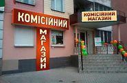 Сниму торговые площади долгосрочно в Днепропетровской области