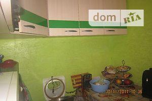 Маленькие комнаты без посредников в Днепропетровской области