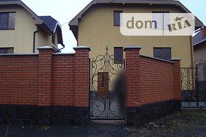 Куплю недвижимость в Драгобрате