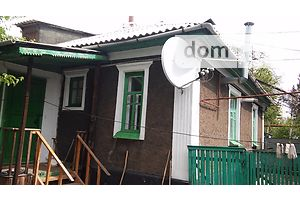Куплю недвижимость Луганской области