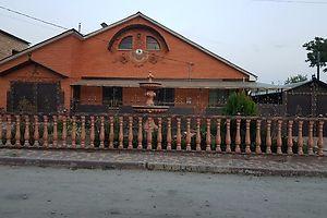 Одноэтажные дома в Кировоградской области