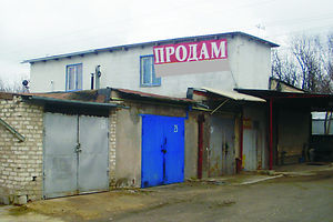 Куплю помещение свободного назначения Луганской области