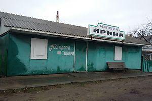 Куплю коммерческую недвижимость в Балте без посредников