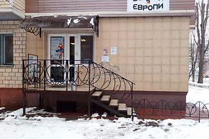 Торговые площади без посредников Черниговской области