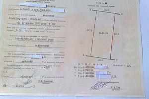 Купить землю сельскохозяйственного назначения в Черниговской области