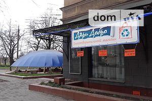 Куплю готовый бизнес Запорожской области
