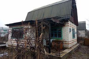 Объявление по средам дачи частные дома в городе чернигове разместить объявление в майкопе