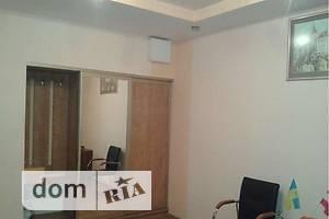 Продажа небольших офисов в Львовской области