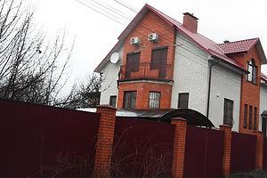 купить дом около г подольска