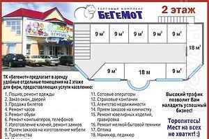 Сниму недвижимость долгосрочно в Луганской области