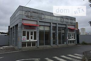 Торговые площади без посредников Киевской области