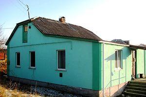 Недорогі приватні будинки без посередників