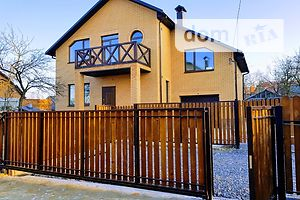 Дома в Виннице без посредников