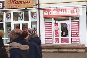 Торговые площади без посредников Ивано-Франковской области