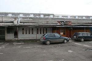 Кафе, бар, ресторан в Тульчине без посредников