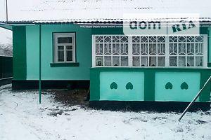 Недвижимость в Баре без посредников