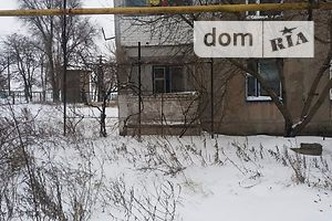 Трехкомнатные квартиры в Донецкой области без посредников