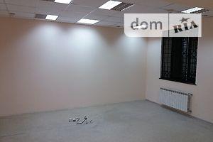 Офисные помещения без посредников Сумской области