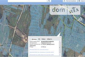 Купить землю под застройку в Львовской области