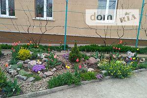 Куплю недвижимость Запорожской области