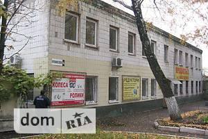 Продажа больших офисов в Житомирской области