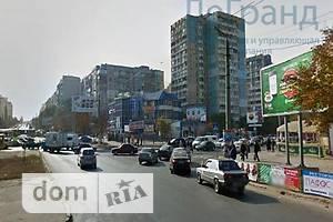 Торговые площади без посредников Одесской области
