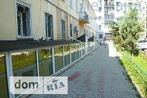Куплю офисное помещение Одесской области
