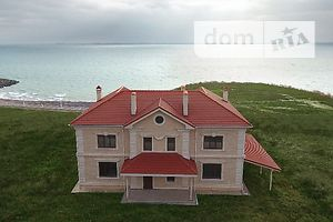 Купля-продажа домов в Украине