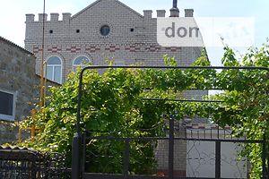 Куплю дом в Геническе без посредников