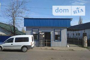Куплю коммерческую недвижимость в Казатине без посредников