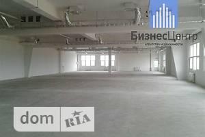 Сниму большой офис долгосрочно в Хмельницкой области
