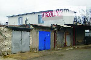 Купить коммерческую недвижимость в Луганской области