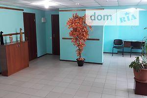 Офисные помещения без посредников Донецкой области