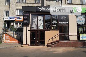 Сниму помещение свободного назначения долгосрочно в Ровенской области