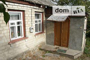 Куплю дом Черкасской области