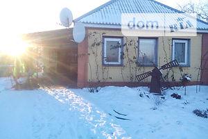 Недвижимость в Черкассах без посредников