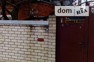 Часть дома без посредников Харьковской области