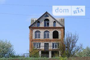 Дома в Тульчине без посредников