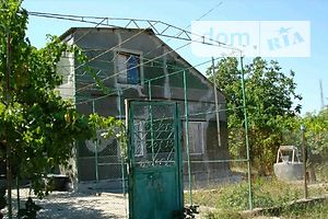 Дома без посредников Одесской области