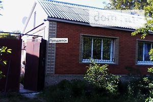 Фото горбольницы 7 луганск частные объявления альфа-интек доска деловых объявлений железнодорожная техника покупка продажа спецтехника