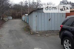 Місце в гаражному кооперативі без посередників Вінницької області